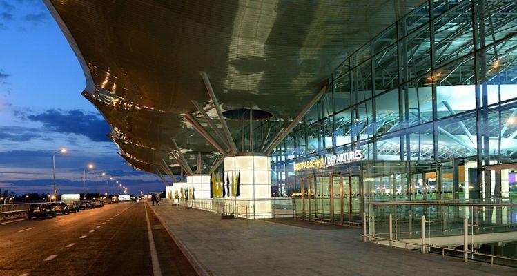 термінал аеропорту Бориспіль