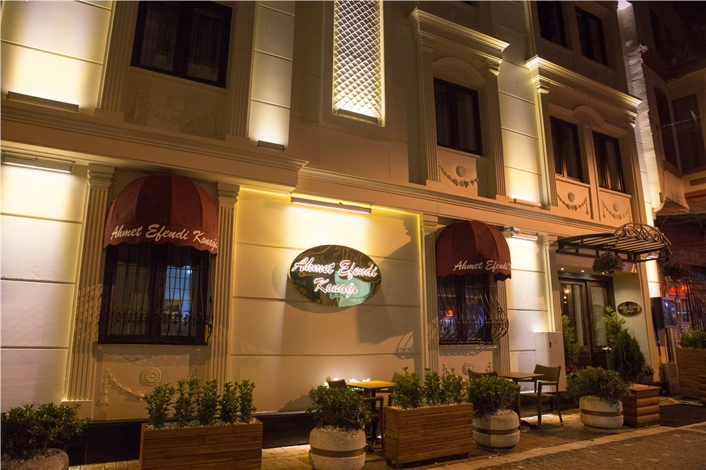 готель Ahmet Efendi Konagi