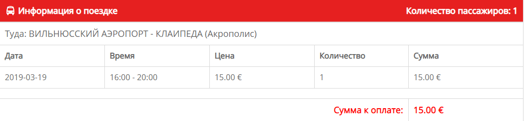 Вільнюс-Клайпеда
