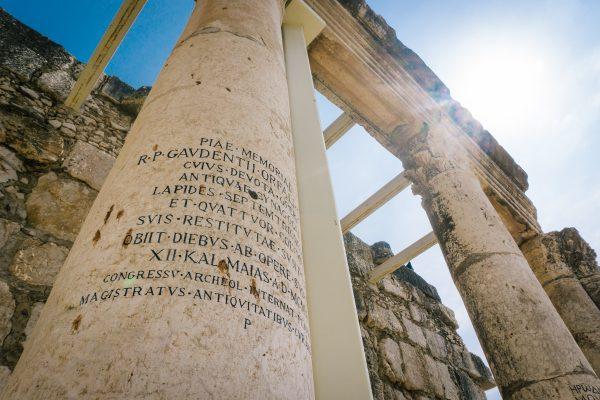 Ізраїль колони та стіна