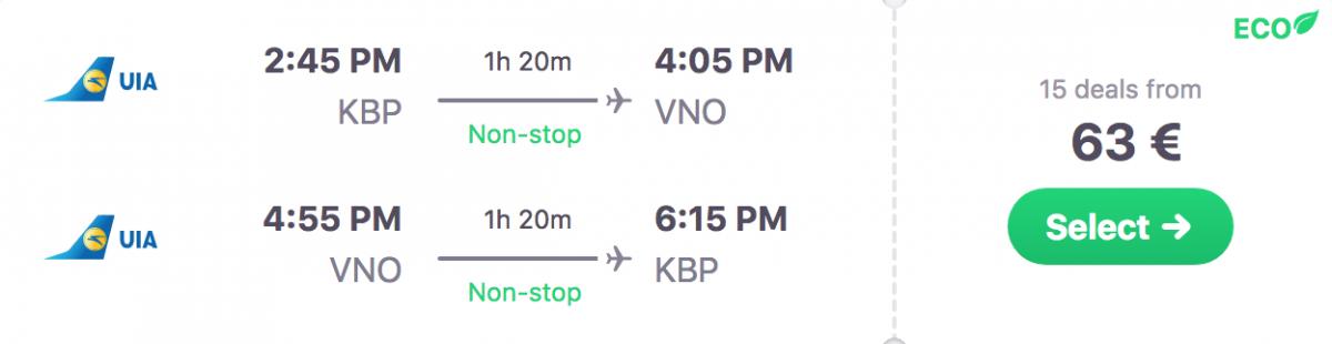 дешеві авіаквитки до вільнюса