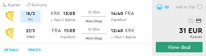 Краків - Франкфурт -Краків