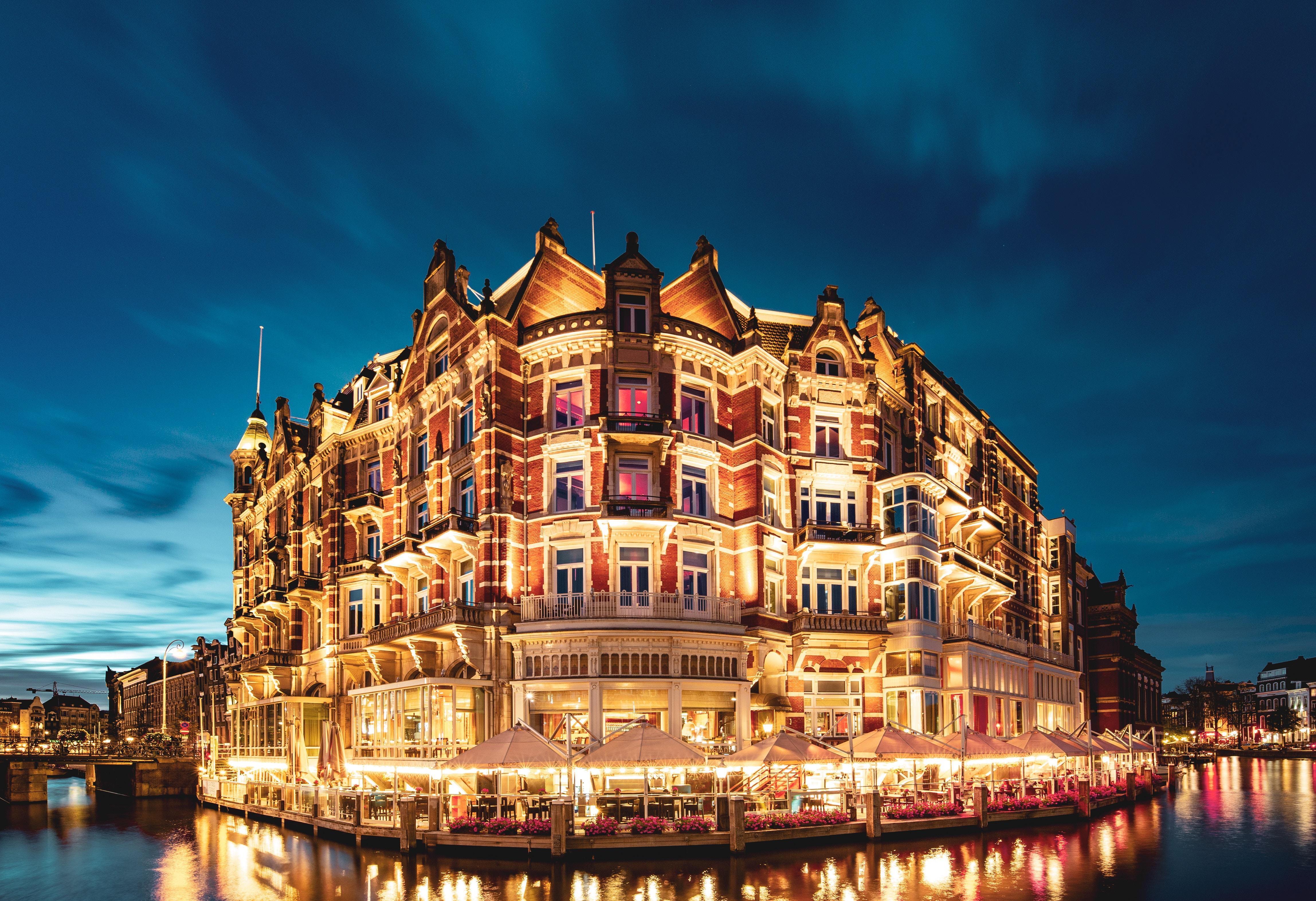 Амстердам будинок