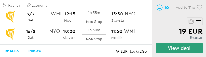 Варшава - Стокгольм -Варшава