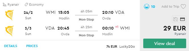 Варшава - Ейлат -Варшава
