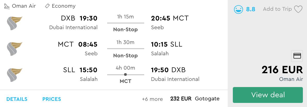 дешева подорож до Оману