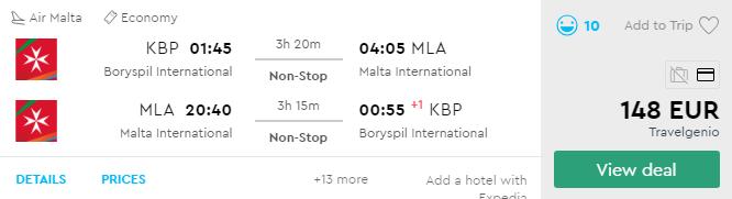 Київ - Мальта - Київ