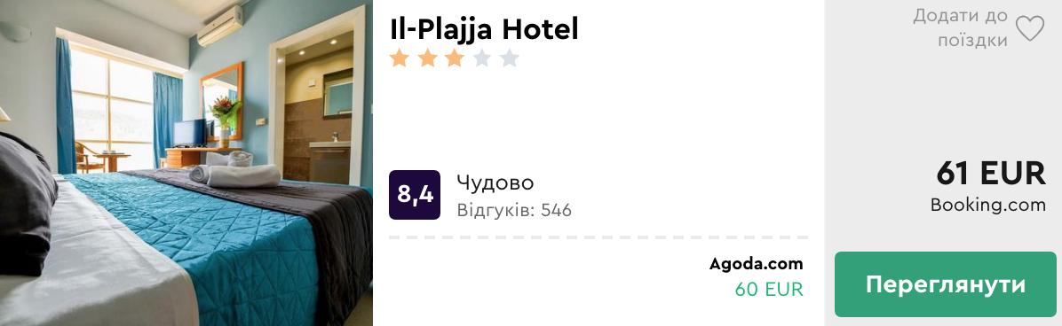 готель на мальті
