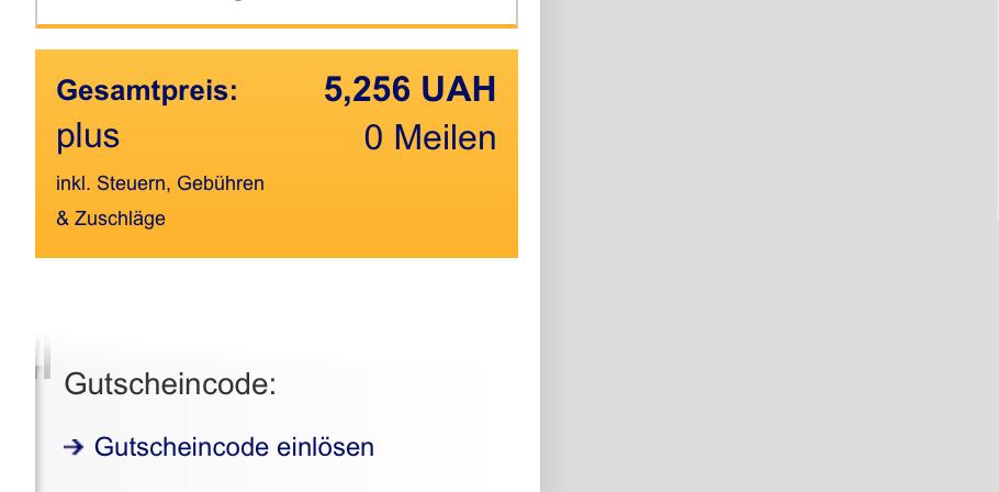 знижковий код Lufthansa