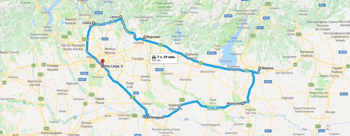 Пропонований маршрут подорожі