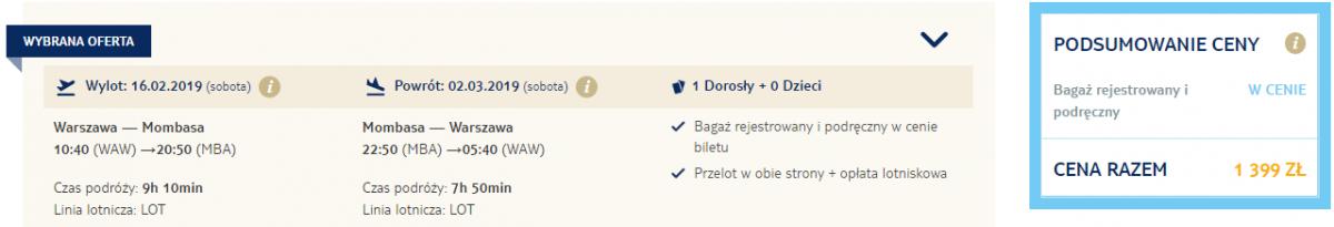Варшава - Момбаса - Варшава