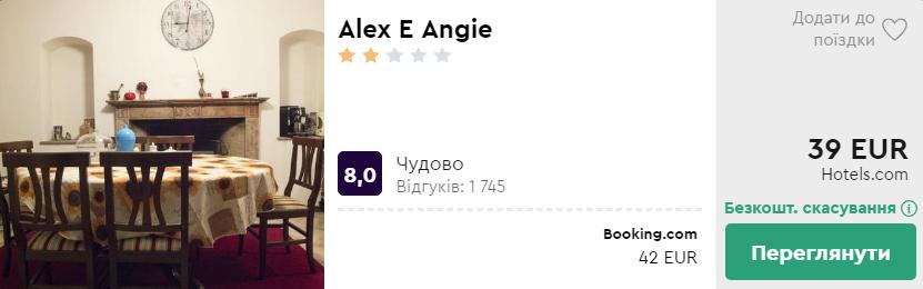 Alex E Angie