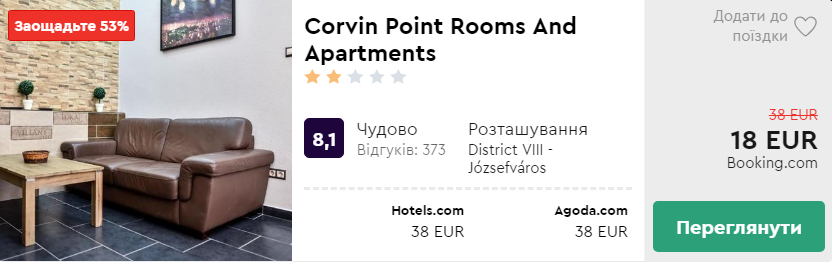 Corvin Point Rooms And Apartments