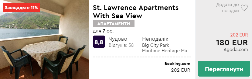 St. Lawrence Apartments With Sea View