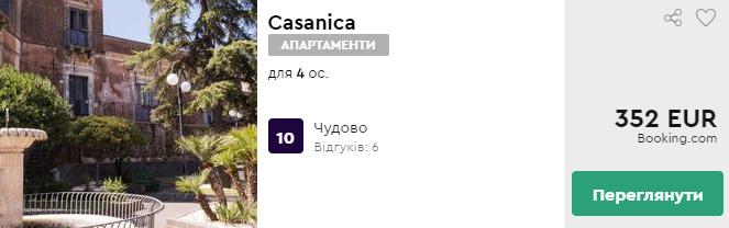 Casanica
