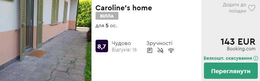 Caroline's home