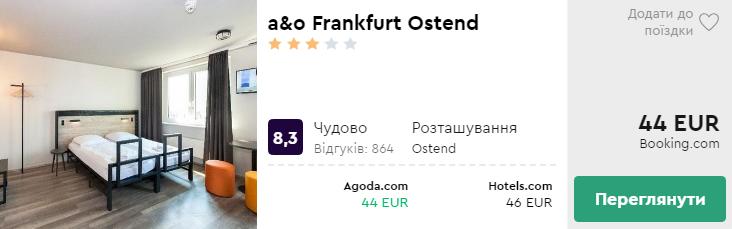 a&o Frankfurt Ostend