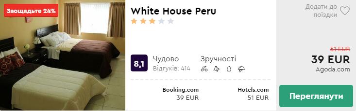 White House Peru