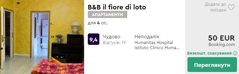 B&B il fiore di loto