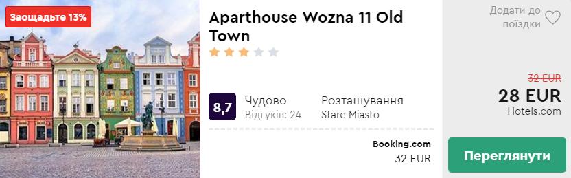 Aparthouse Wozna 11 Old Town