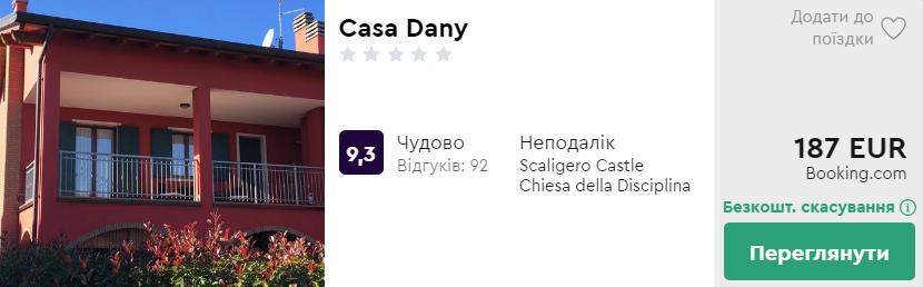 Casa Dany