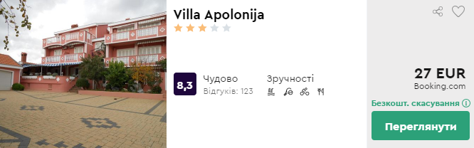Villa Apolonija