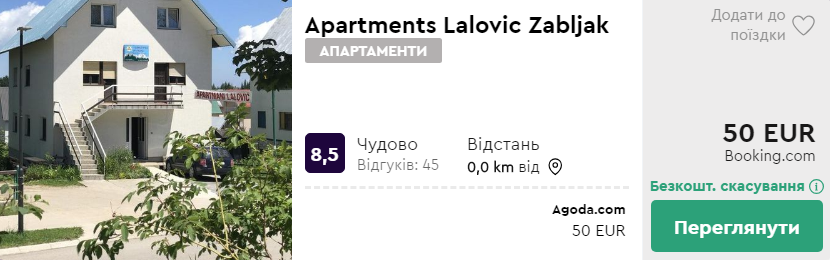 Apartments Lalovic Zabljak