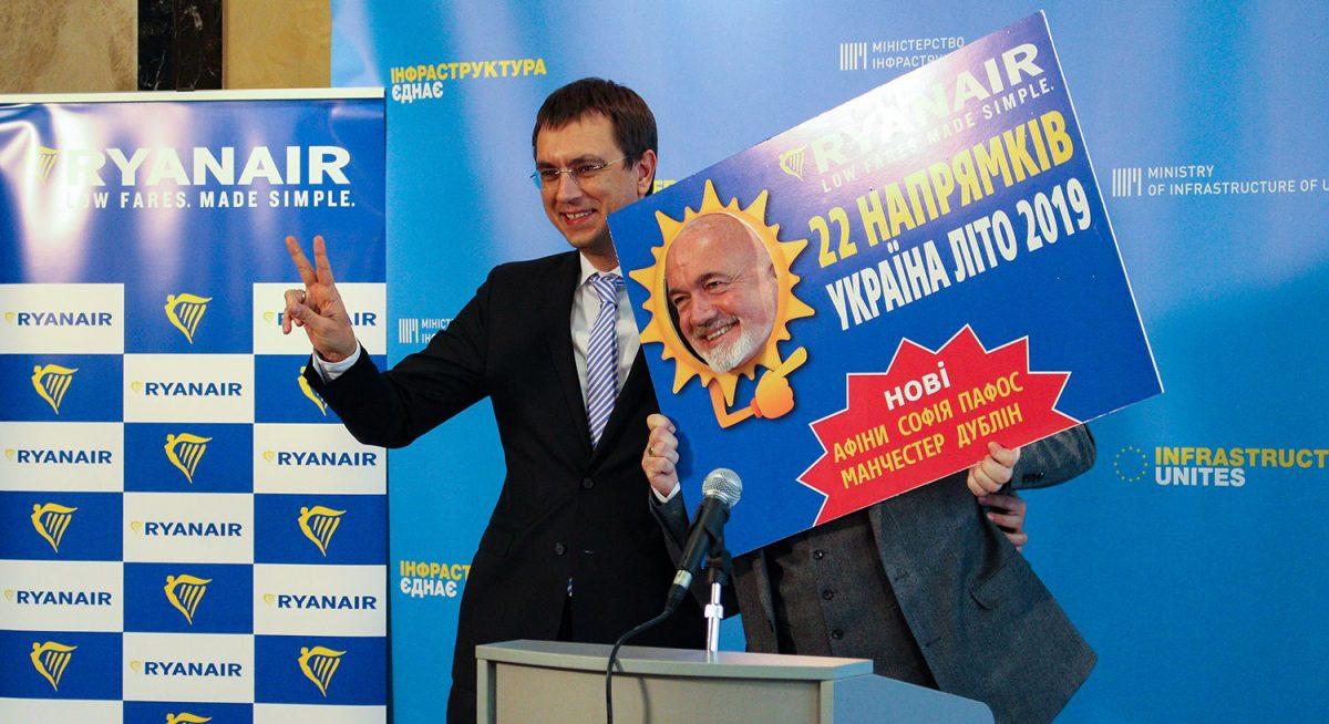 володимир омелян з комерційним директором Ryanair