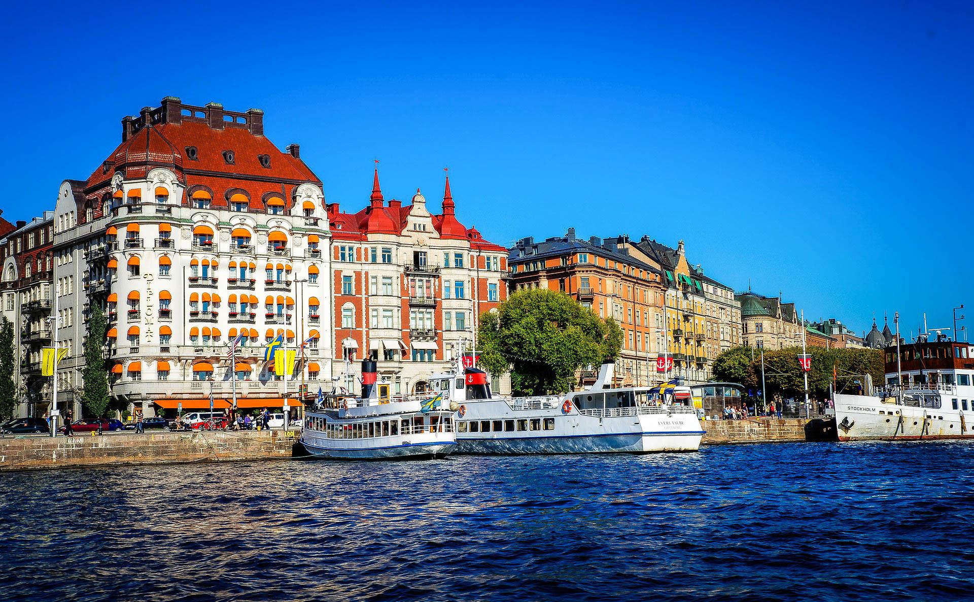 Швеція Стокгольм