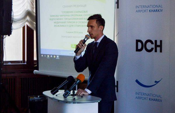 комерційний директор аеропорту харків владислав ільїн