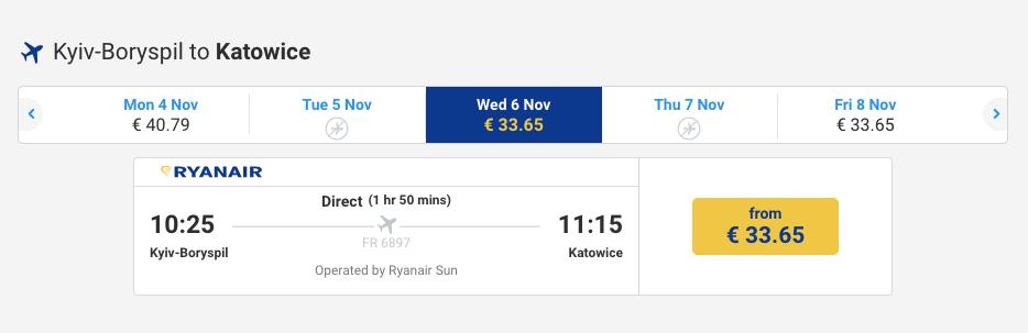 авіарейс Київ Катовіце