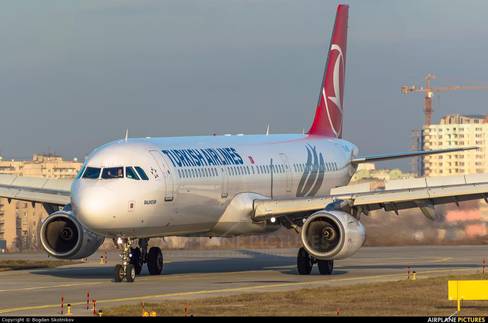 turkish airlines в харкові