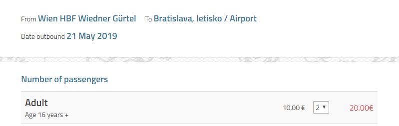 Відень - Братислава аеропорт (автобусом)