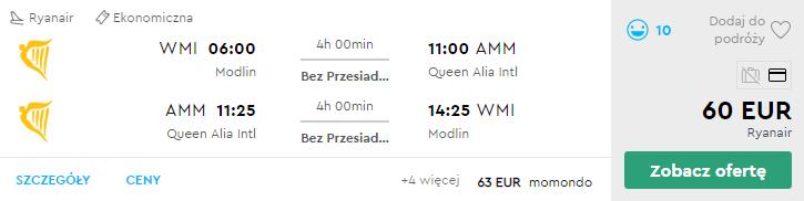 Варшава - Амман - Варшава