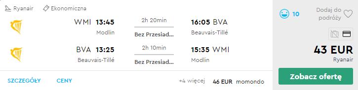 Варшава - Париж - Варшава