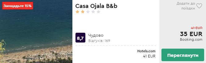 Casa Ojala B&b