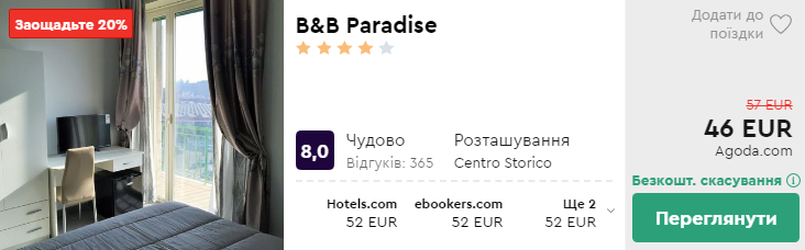 B&B Paradise
