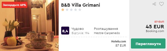 B&B Villa Grimani