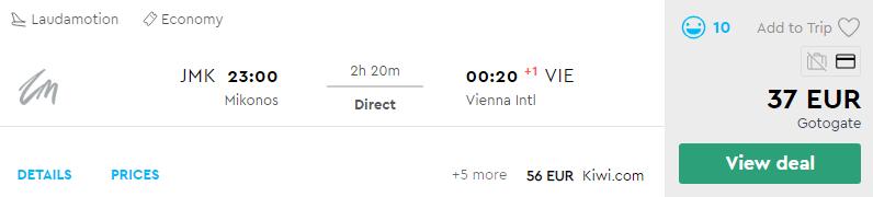 Міконос - Відень