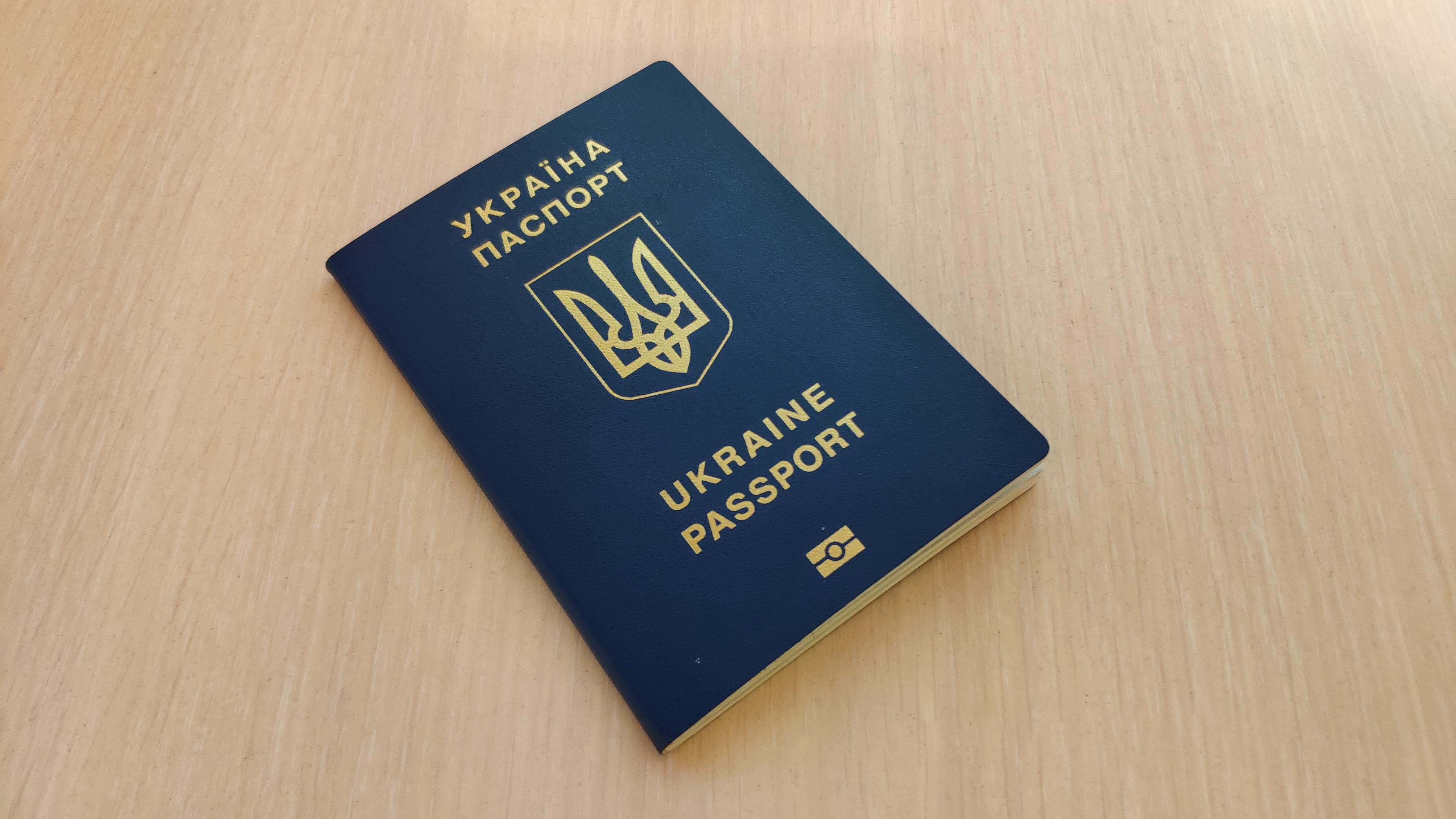 паспорт громадянина україни