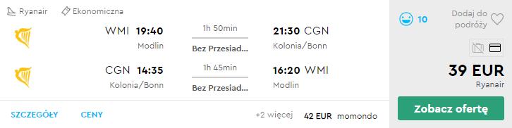 Варшава - Кельн - Варшава