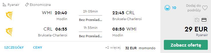 Варшава - Брюссель - Варшава >>