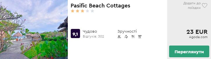 Pasific Beach Cottages