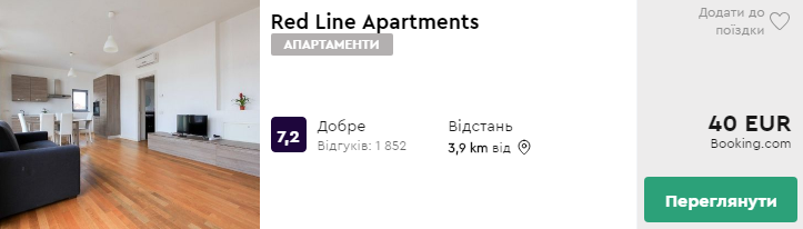Red Line Apartments