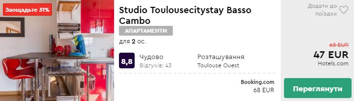 Studio Toulousecitystay Basso Cambo