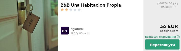 B&B Una Habitacion Propia