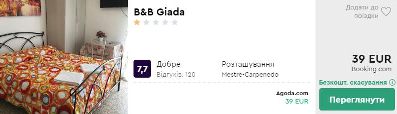 B&B Giada