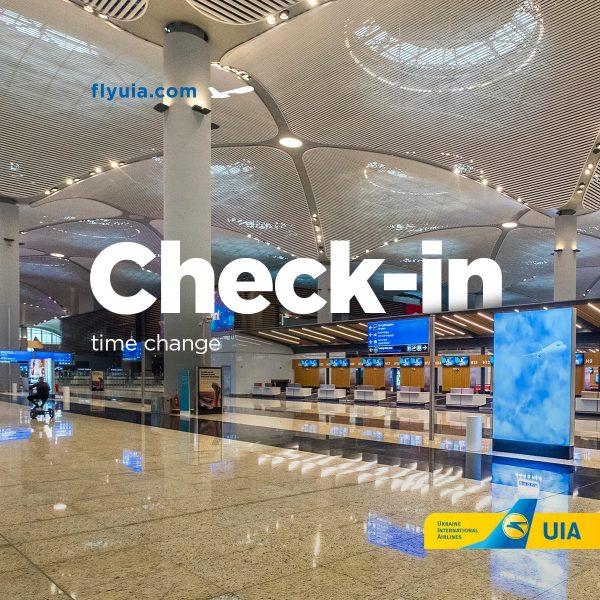 реєстрація в аеропорті стамбулу