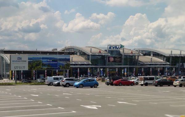аеропорт Київ імені Сікорського