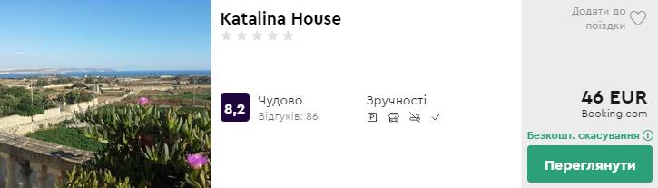 Katalina House